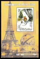 Republique De Guinee MNH 1998 Souvenir Sheet 300GNF Winnie The Pooh And Piglet - Contes, Fables & Légendes