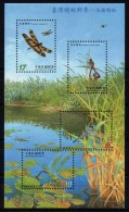 TAIWAN 2003 Rep Of CHINA Dragonflies Pond Insects Nature SS MNH