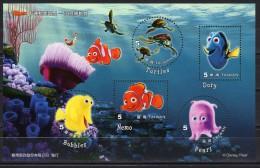 TAIWAN 2008 Rep Of CHINA Cartoon Animation Disney Pixar Nemo MS 1 MNH