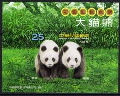TAIWAN 2009 Rep Of CHINA Panda Animals Bears Nature Protection Bamboo Plants SS MNH