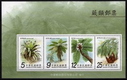 TAIWAN 2009 Rep Of CHINA Ferns Plants Trees Flora Nature Forest SS MNH