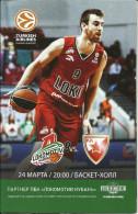 The Official Programm. Basketball - Booklet With Poster + Ticket, Locomotive Kuban Vs BC Crvena Zvezda - Books