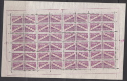 San Marino 1945 Pacchi Postali Mi#20 Mint Never Hinged Full Sheet - Colis Postaux