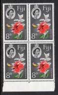 FIJI - 1959-1963 EIGHT PENCE DEFINITIVE WMK MULT SCRIPT CA MARGIN BLOCK OF 4 FINE MNH ** SG 304 X 4 - Fiji (...-1970)