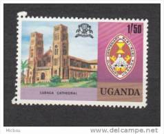 Uganda, Cathédrale, église, Church, Religion, Cathedral, Clée, Clé, Clef - Kirchen U. Kathedralen