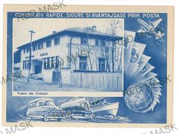 Romania ( 11626 ) - URZICENI - Stationery - Unused - 1957 - Interi Postali