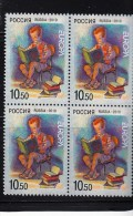 Russia 2010 - Block Europa-CEPT Europe Children`s Books Europa CEPT Stamp Issue Child Book Stamps MNH Michel 1641 - Childhood & Youth