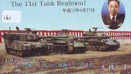 Télécarte JAPON * WAR TANK (161) MILITAIRY LEGER ARMEE PANZER Char De Guerre * KRIEG * JAPAN Phonecard Army - Armée