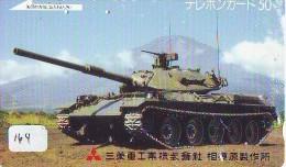 Télécarte JAPON * WAR TANK (164) MILITAIRY LEGER ARMEE PANZER Char De Guerre * KRIEG * JAPAN Phonecard Army - Armee