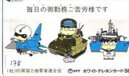 Télécarte JAPON * WAR TANK (178) MILITAIRY LEGER ARMEE PANZER Char De Guerre * KRIEG * JAPAN Phonecard Army - Army