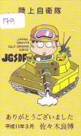 Télécarte JAPON * WAR TANK (179) MILITAIRY LEGER ARMEE PANZER Char De Guerre * KRIEG * JAPAN Phonecard Army - Armee