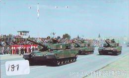 Télécarte JAPON * WAR TANK (181) MILITAIRY LEGER ARMEE PANZER Char De Guerre * KRIEG * JAPAN Phonecard Army - Armee