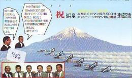 TELECARTE JAPON * MILITAIRY AVION  (486) Flugzeuge * Airplane * Aeroplanos * PHONECARD JAPAN * ARMEE * LEGER VLIEGTUIG - Flugzeuge