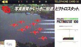 TELECARTE JAPON * MILITAIRY AVION  (540) Flugzeuge * Airplane * Aeroplano * PHONECARD JAPAN * ARMEE * LEGER VLIEGTUIG - Flugzeuge