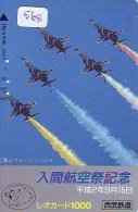 TELECARTE JAPON * MILITAIRY AVION  (568)  Flugzeuge * Airplane * Aeroplano * PHONECARD JAPAN * ARMEE * LEGER VLIEGRUIG - Flugzeuge