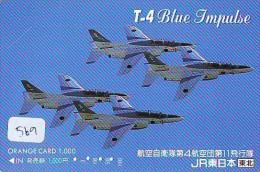 TELECARTE JAPON * MILITAIRY AVION  (569)  Flugzeuge * Airplane * Aeroplano * PHONECARD JAPAN * ARMEE * LEGER VLIEGRUIG - Flugzeuge