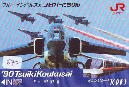 TELECARTE JAPON * MILITAIRY AVION  (572)  Flugzeuge * Airplane * Aeroplano * PHONECARD JAPAN * ARMEE * LEGER VLIEGRUIG - Vliegtuigen