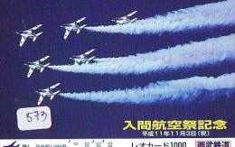 TELECARTE JAPON * MILITAIRY AVION  (573)  Flugzeuge * Airplane * Aeroplano * PHONECARD JAPAN * ARMEE * LEGER VLIEGRUIG - Vliegtuigen