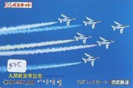 TELECARTE JAPON * MILITAIRY AVION  (575)  Flugzeuge * Airplane * Aeroplano * PHONECARD JAPAN * ARMEE * LEGER VLIEGRUIG - Vliegtuigen