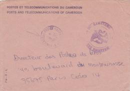 """CAMEROUN Cachet """" CONTENTIEUX-POSTES YAOUNDE RUC 1983 3 SUR LETTRE FRANCHISE > PARIS - Correo Postal"""