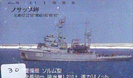 Phonecard JAPAN * War Ship (30) Boat Bateau Warship Military Ship Paquebot Navire De Guerre Boats Navy Leger Armee JAPON - Leger