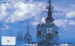 Phonecard JAPAN * War Ship (31) Boat Bateau Warship Military Ship Paquebot Navire De Guerre Boats Navy Leger Armee JAPON - Army