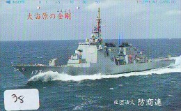 Phonecard JAPAN * War Ship (38) Boat Bateau Warship Military Ship Paquebot Navire De Guerre Boats Navy Leger Armee JAPON - Army
