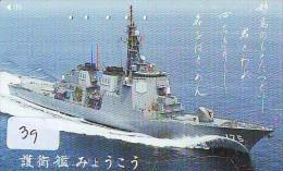 Phonecard JAPAN * War Ship (39) Boat Bateau Warship Military Ship Paquebot Navire De Guerre Boats Navy Leger Armee JAPON - Army