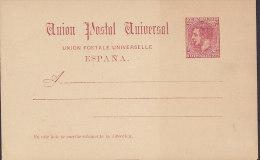 Spain UPU Postal Stationery Ganzsache Entero 10 Cts Alfons XII. Unused (2 Scans) - Ganzsachen