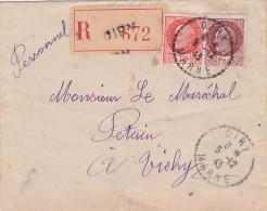"""Lettre Adressée Au MARECHAL PETAIN A PARIS En RECOMMANDATION D´OFFICE Obl """" OIRY MARBE 5/12/43 """" Cachet Perlé - Postmark Collection (Covers)"""