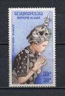 LAOS   PA N° 19 NEUF SANS CHARNIERE COTE 10.00€  RAMA PERSONNAGE - Laos