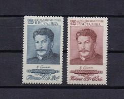 STAMP USSR RUSSIA Mint (**) 1954 Set STALIN - 1923-1991 USSR
