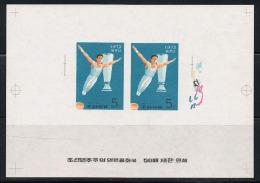 NORTH KOREA 1974 RARE PROOF OF GYMNASTICS STAMP - Gimnasia