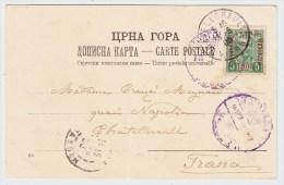 1906, 5 Pa. Cetigne, Picture Postcard , #5509 - Montenegro