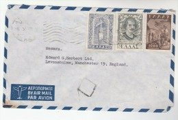GREECE Multi Stamps COVER To GB - Greece