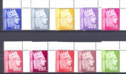 2010. Armenia, Definitives, Tigran The Great, 10v,  Mint/** - Armenia