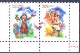 2011. Armenia, Children's Philately, 2v,  Mint/** - Armenia