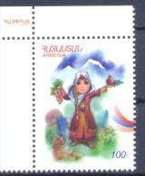 2011. Armenia, Children´s Philately, 1v,  Mint/** - Armenia