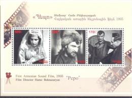 "2011. Armenia, Cinema, First Armenian Sound Film ""Pepo"", S/s,  Mint/** - Armenia"