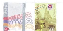 2011. Armenia, 20y Of Independency, 2v,  Mint/** - Armenia