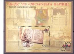 2012. Armenia, Yerevan-World Book Capital, S/s,  Mint/** - Armenia
