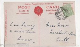 Franco British Exhibition 1908 Postmark On Louis XV Pavilion Postcard #2, B432 - Marcophilie