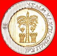 § BI-METALLIC: Israel (ex. PALESTINE) ★ 10 NEW SHEQEL 5770 (2010) UNC MINT LUSTER! LOW START★NO RESERVE ! - Israel