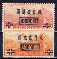 RC+ China 1948 Mi 850-51 Chinesische Mauer - China
