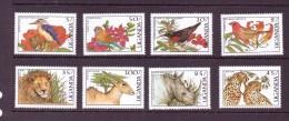 OUGANDA-UGANDA  1987 OISEAUX-ANIMAUX SAUVAGES   YVERT N°  NEUF MNH** - Unclassified