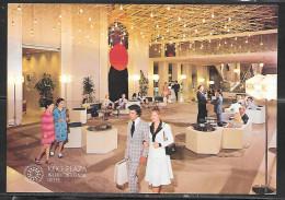 1977 Japan, Tokyo, Keio Plaza Inter-Continental Hotel, Used - Tokio