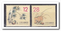 Taiwan 1999, Postfris MNH, Plants - Ongebruikt