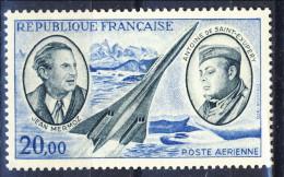 Francia PA 1970 N. 44 F. 20 MNH Gomma Originale Integra Catalogo € 10 - 1960-.... Nuovi