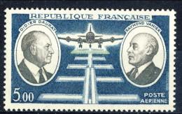 Francia PA 1971 N. 46 F. 5 Azzurro Scuro MNH GO (gomma Originale Integra) Catalogo € 3 - 1960-.... Nuovi