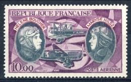 Francia PA 1972 N. 47 F. 10 Violetto E Nero MNH GO (gomma Originale Integra) Catalogo € 6 - 1960-.... Nuovi